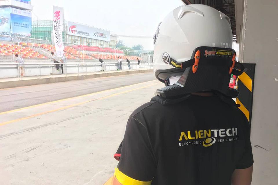 alientech-03